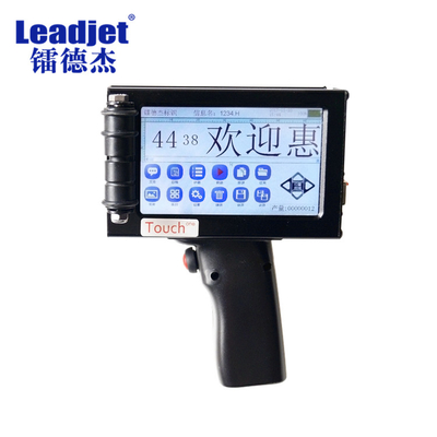 High Resolution Inkjet Printer , Industrial Handheld Inkjet Printer With Touch Screen